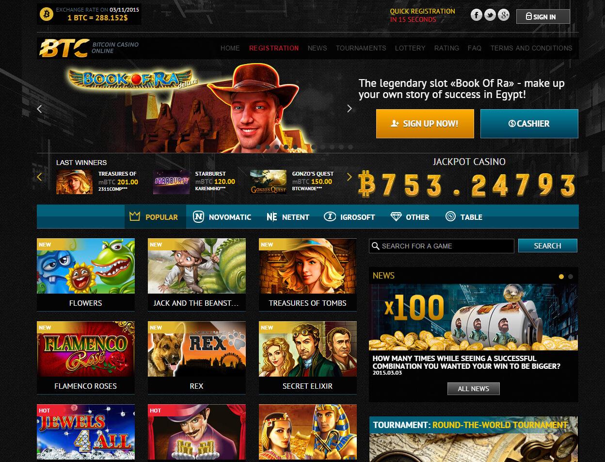 Oshi casino no deposit bonuses